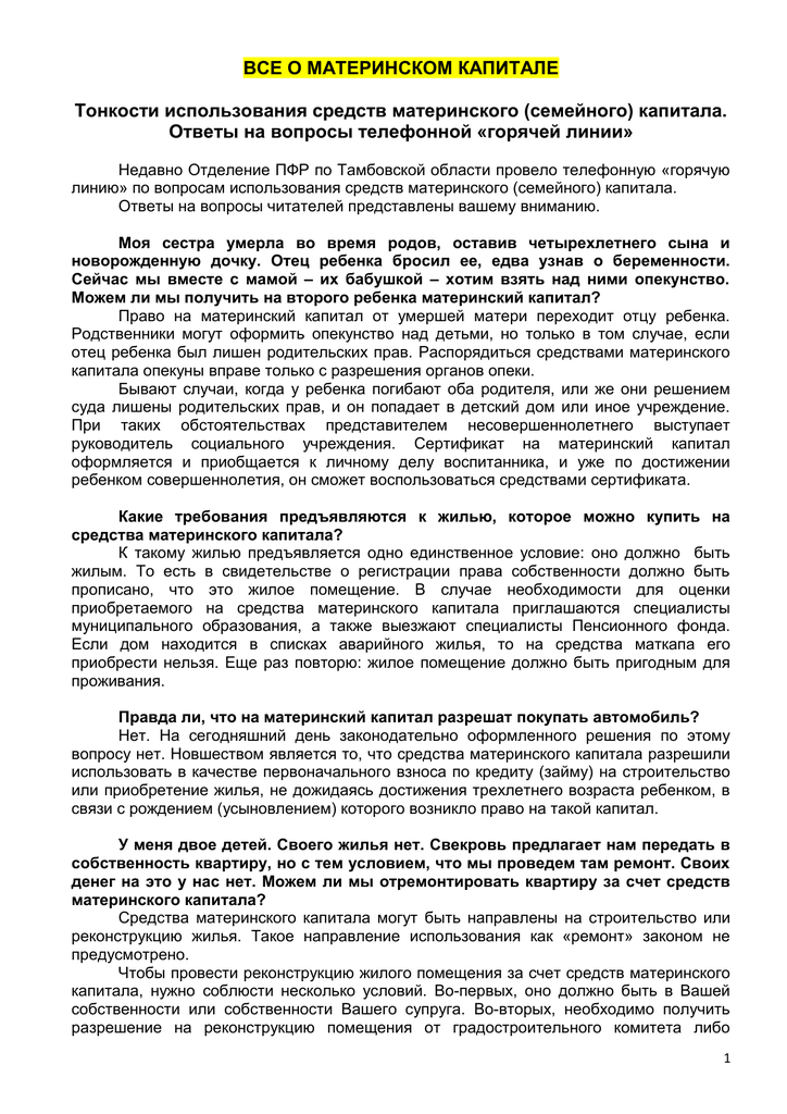 Независимая экспертиза дтп москва