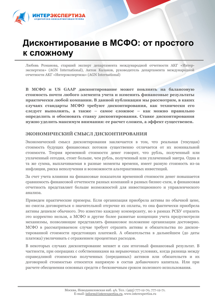 схема метро москва 2020 год распечатать