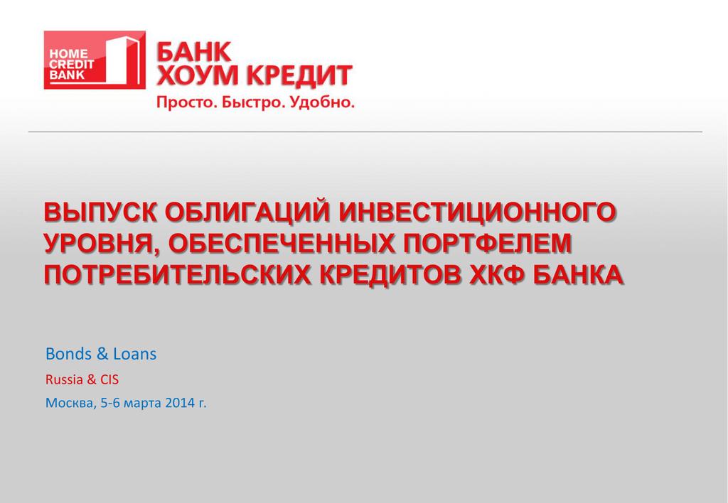оао небанковская кредитно финансовая организация белинкасгрупп