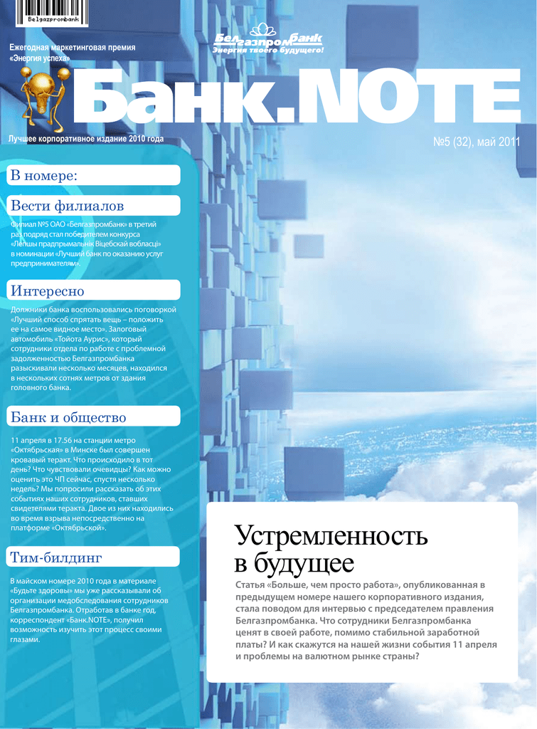 банки ру кредитная карта ситибанка