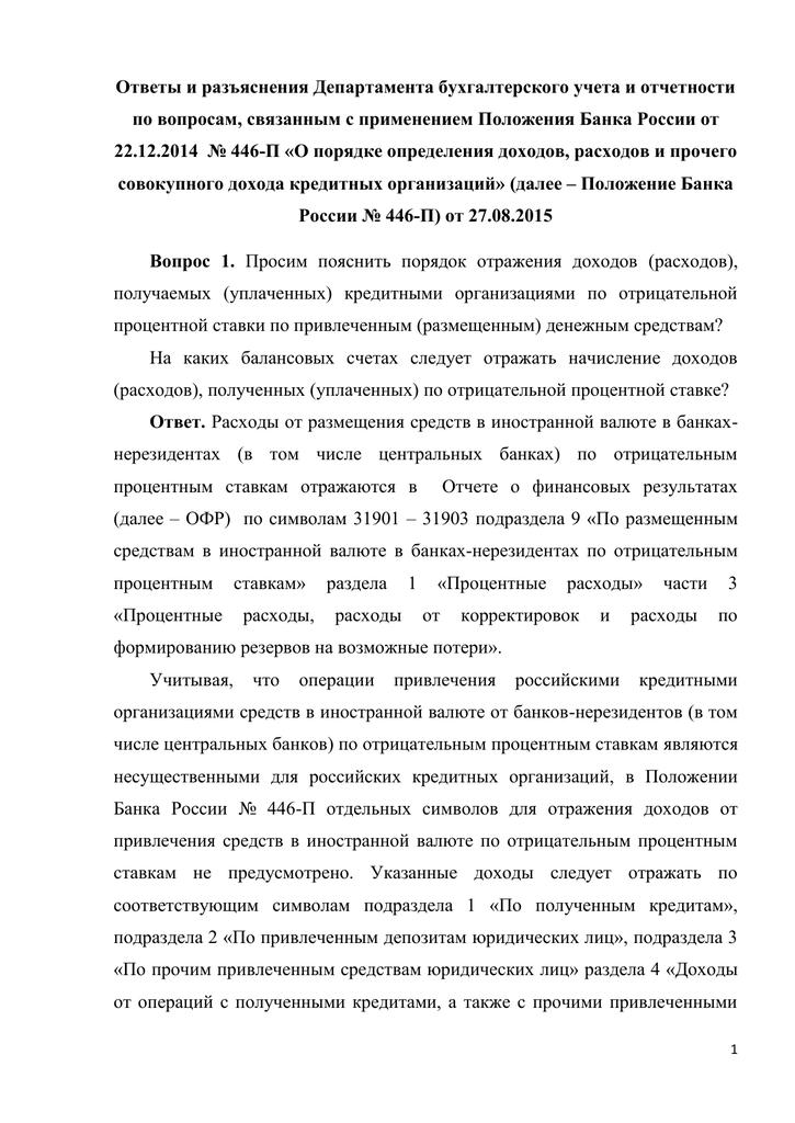 Деньги на дом сайт красноярск
