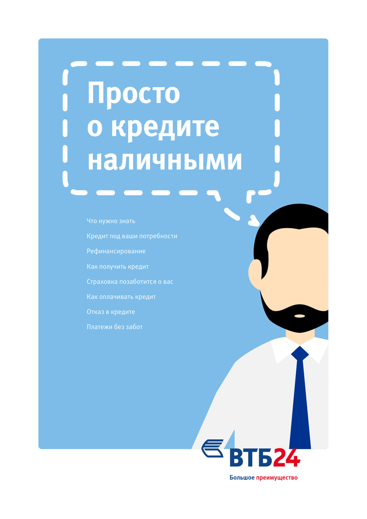 Корпорация займ для ип ульяновск