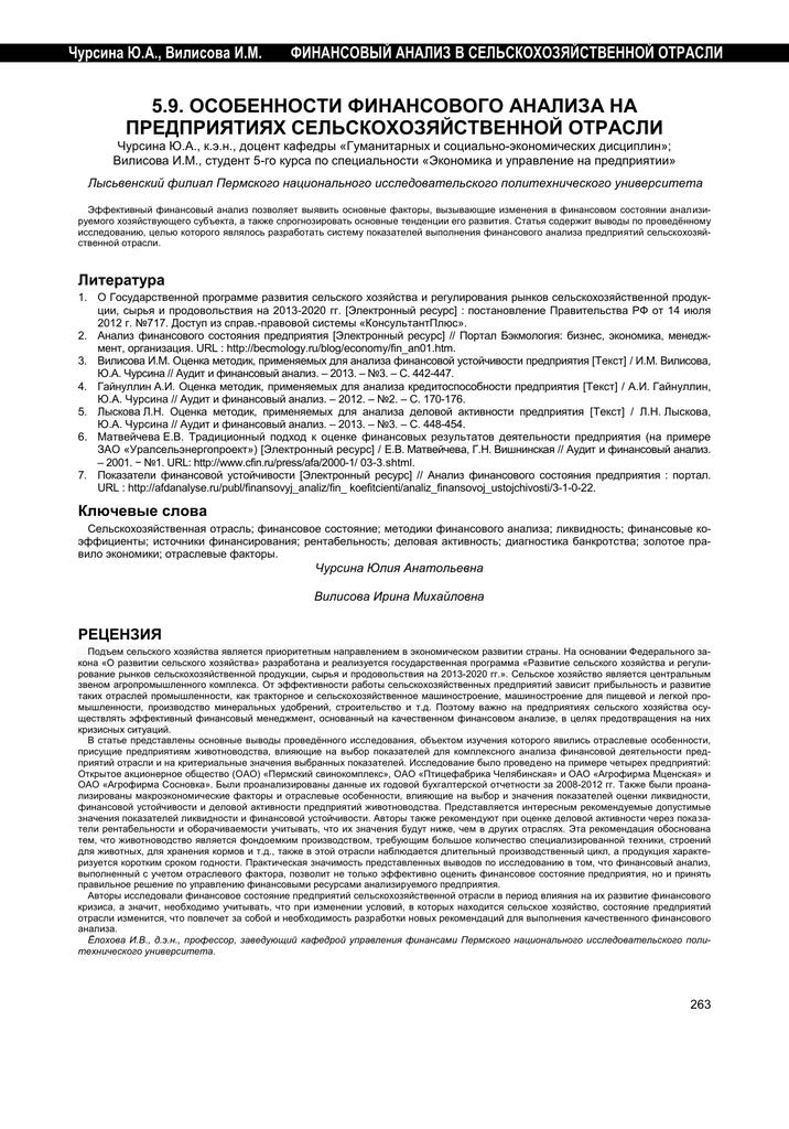 Втб банк москвы мошеничество