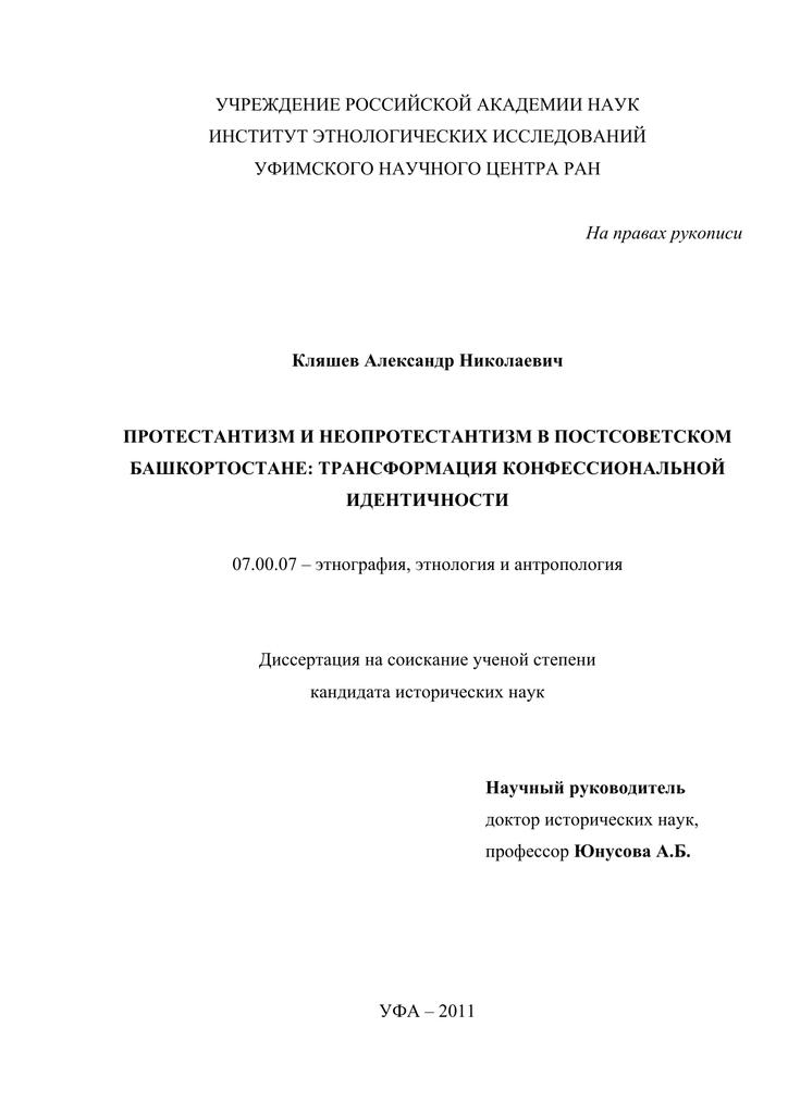 кредит в 17 лет украина