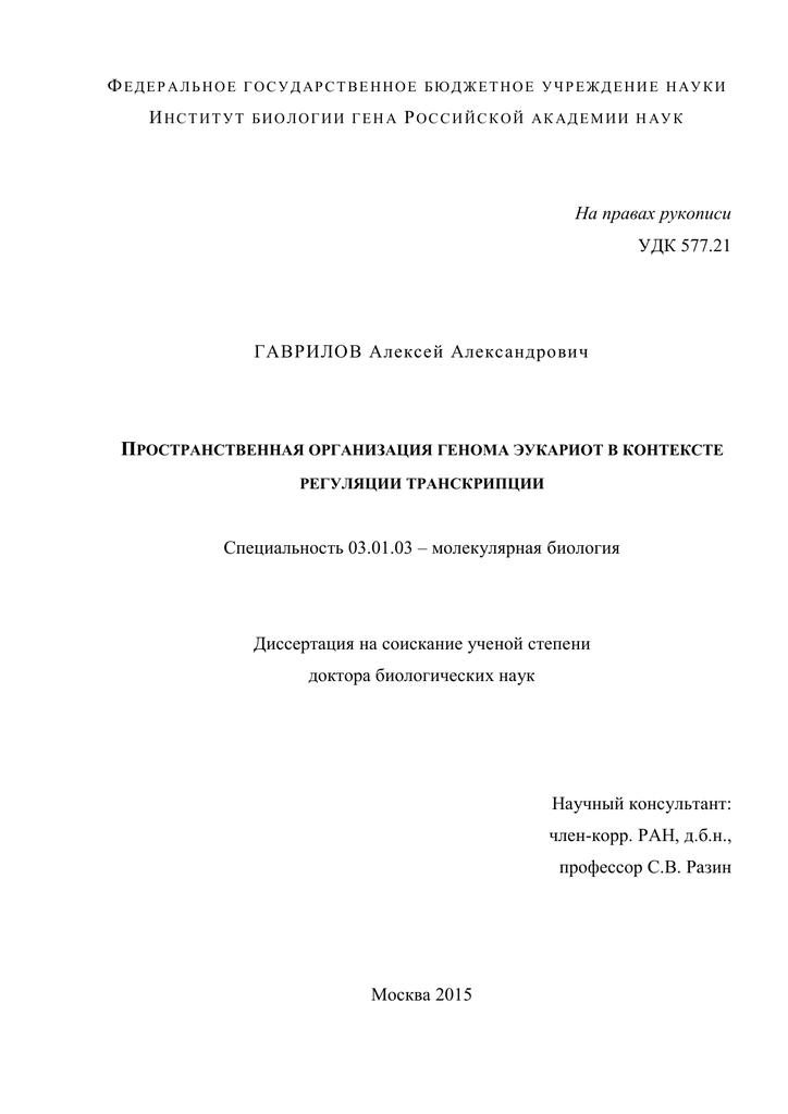 ondóhólyag po polsku, przykładowe zdania słownik węgiersko - polski