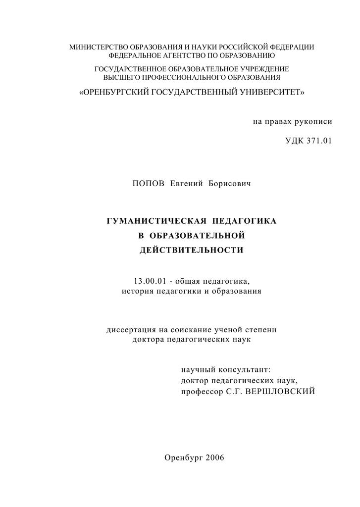 Штраф 800 рублей