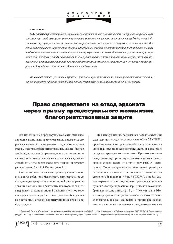 Договор гарантия на товар