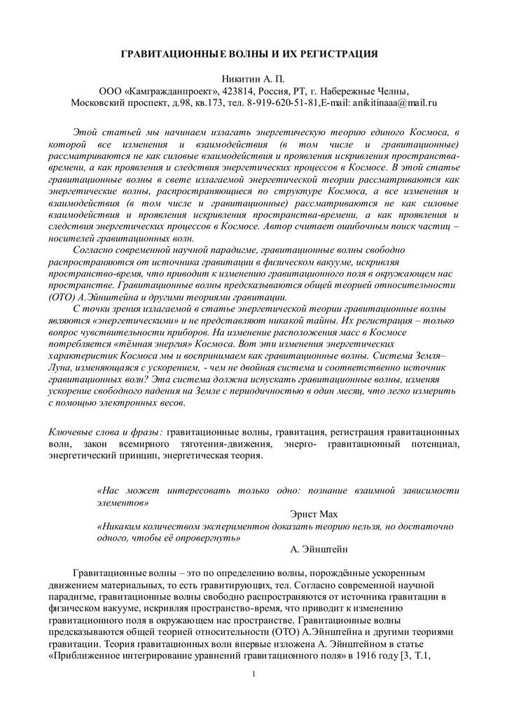 Ооо рт регистрация декларация для юридических лиц 3 ндфл 2019