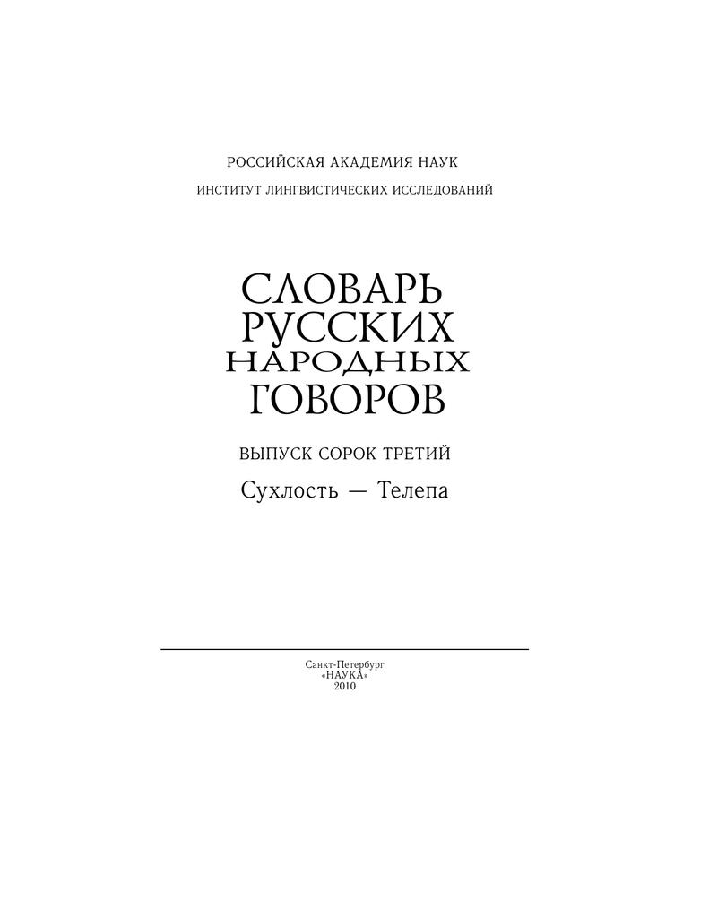 Горячая Ольга Дибцева Хочет Секса – Суперменеджер, Или Мотыга Судьбы (2010)