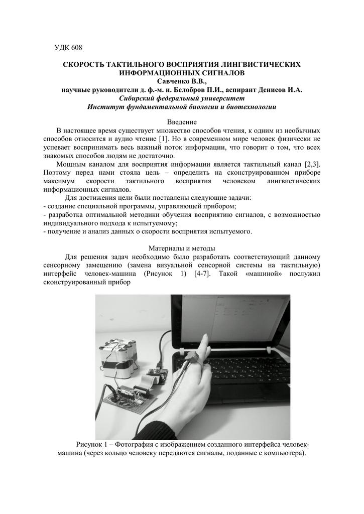 Решение задач на восприятие информации решение задачи критерий пирсона