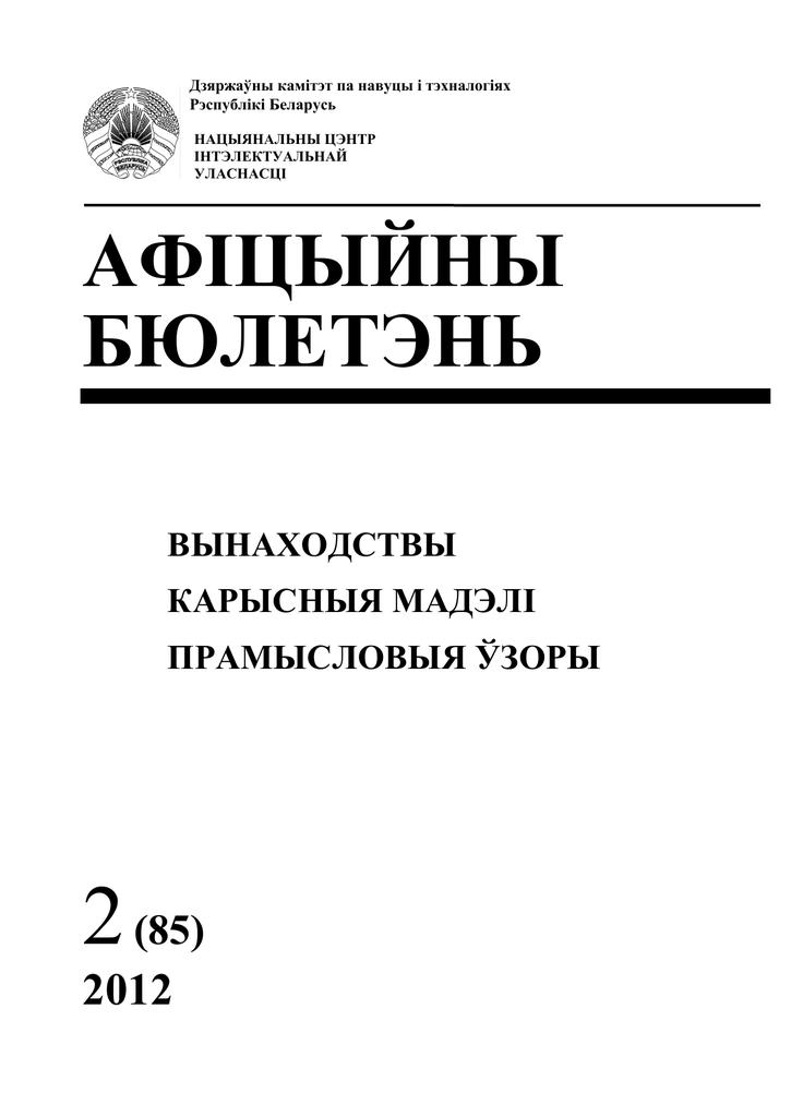 Галиевский элеватор телефон актюбинский элеватор