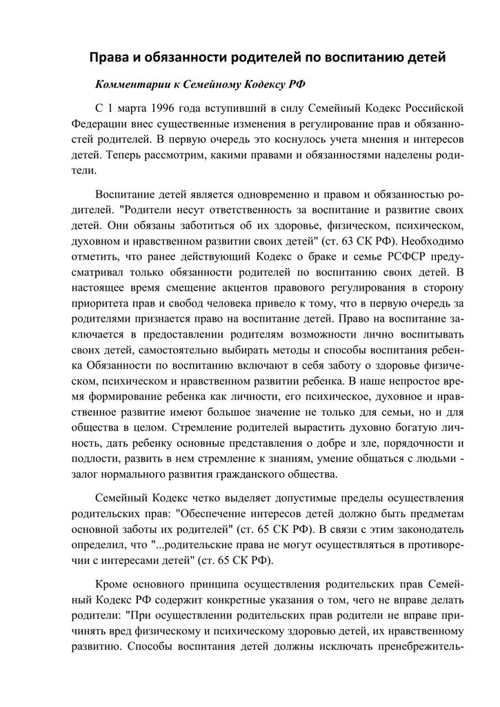 Минимальная сумма алиментов в калининградской области в 2019
