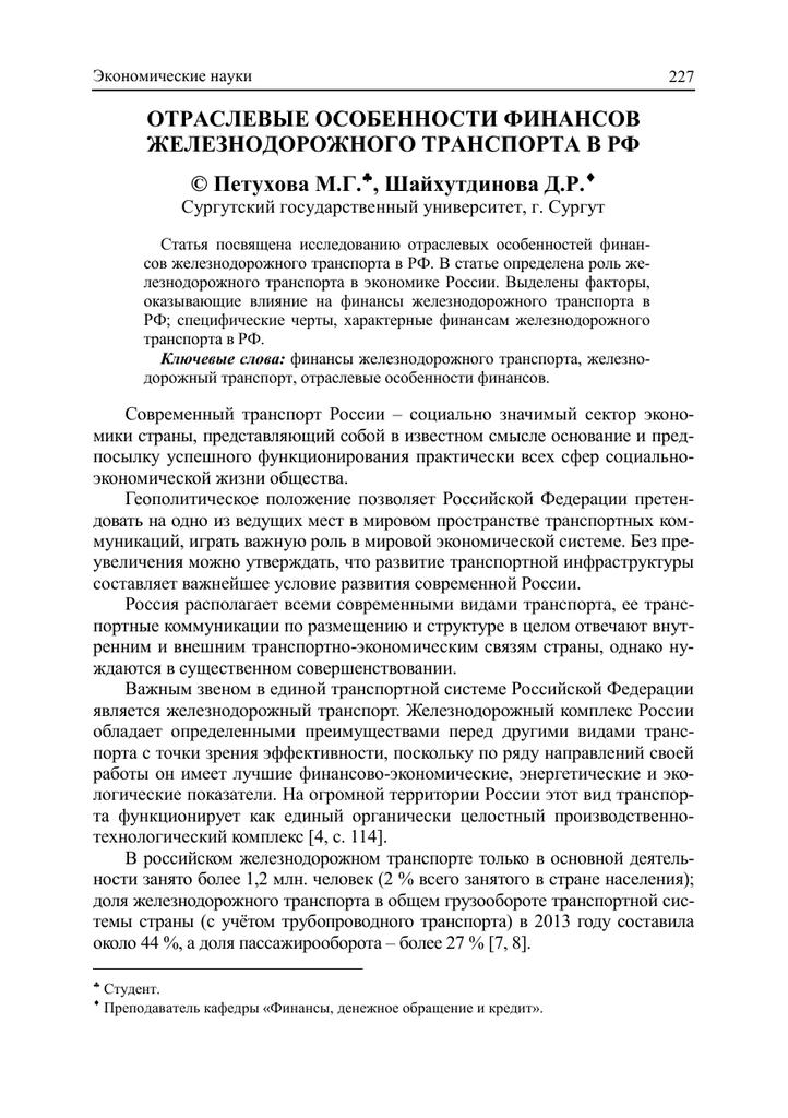 московский кредитный банк вестерн юнион