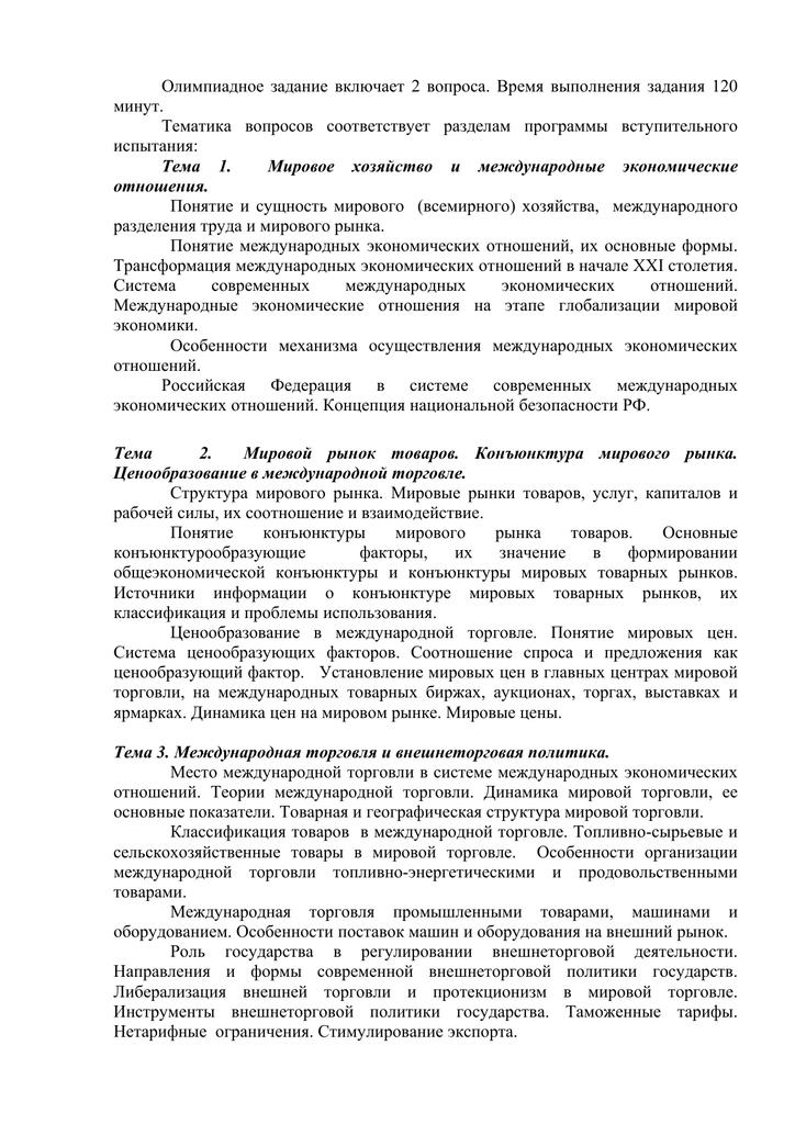 Международные биржи и их роль в мировой торговле русскоязычные программы заработка на биткоинах без вложений
