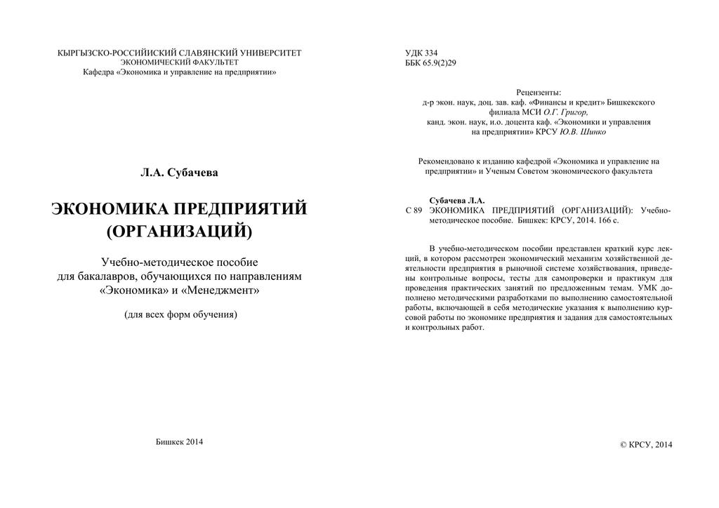 Газпромбанк заявку на получение кредита