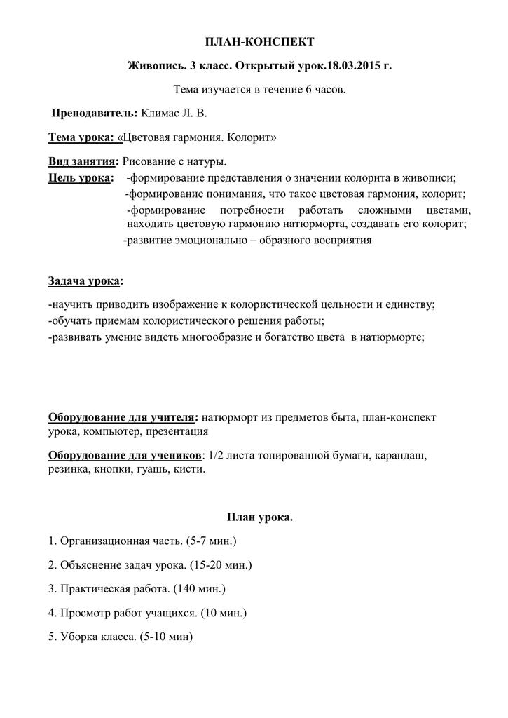 задачи с решением по биологии и химии