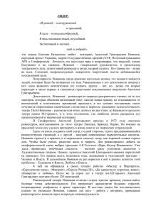 анатолий решил взять кредит в банке 331000 рублей на 3 месяца под 10 в месяц существуют две схем ренессанс кредит в крыму