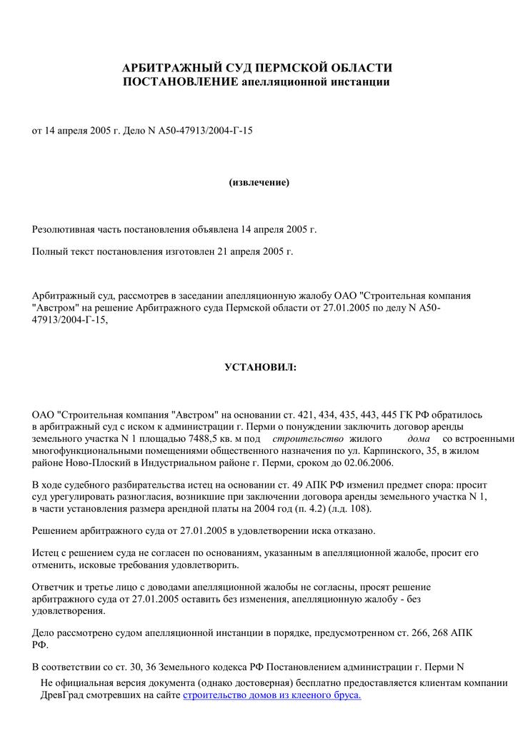 Какие документы на получение прав после лишения