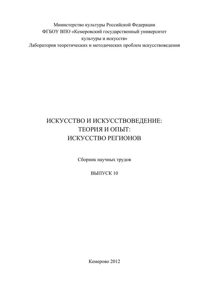 Галина Беляева В Цельном Купальнике – Все Решает Мгновение (1979)