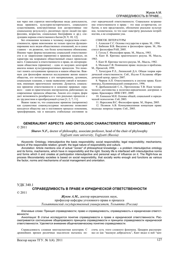 Отчет в пфр вновь созданной организации 2019 г