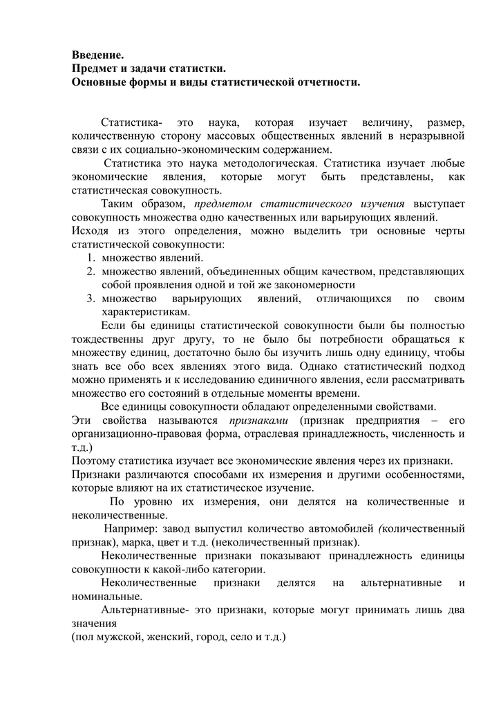 Банк москвы валютная ипотека рефинансирование