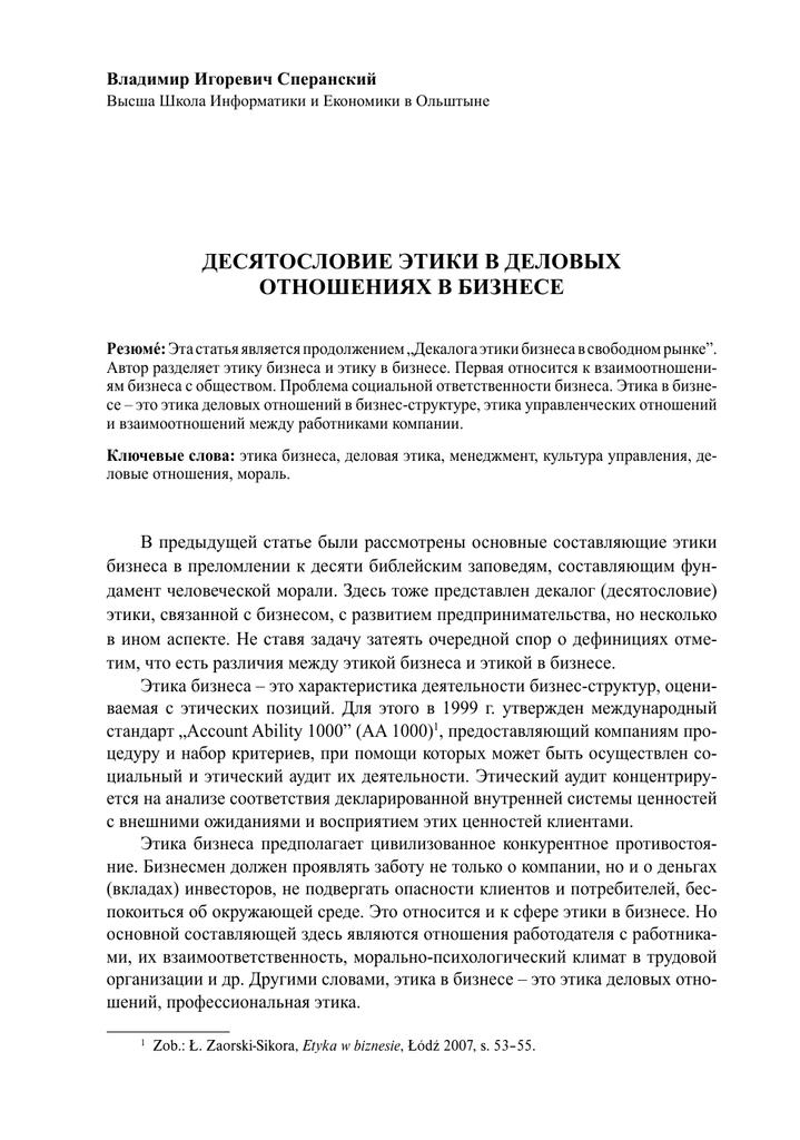 Договор между частными лицами а поставку стройматериала