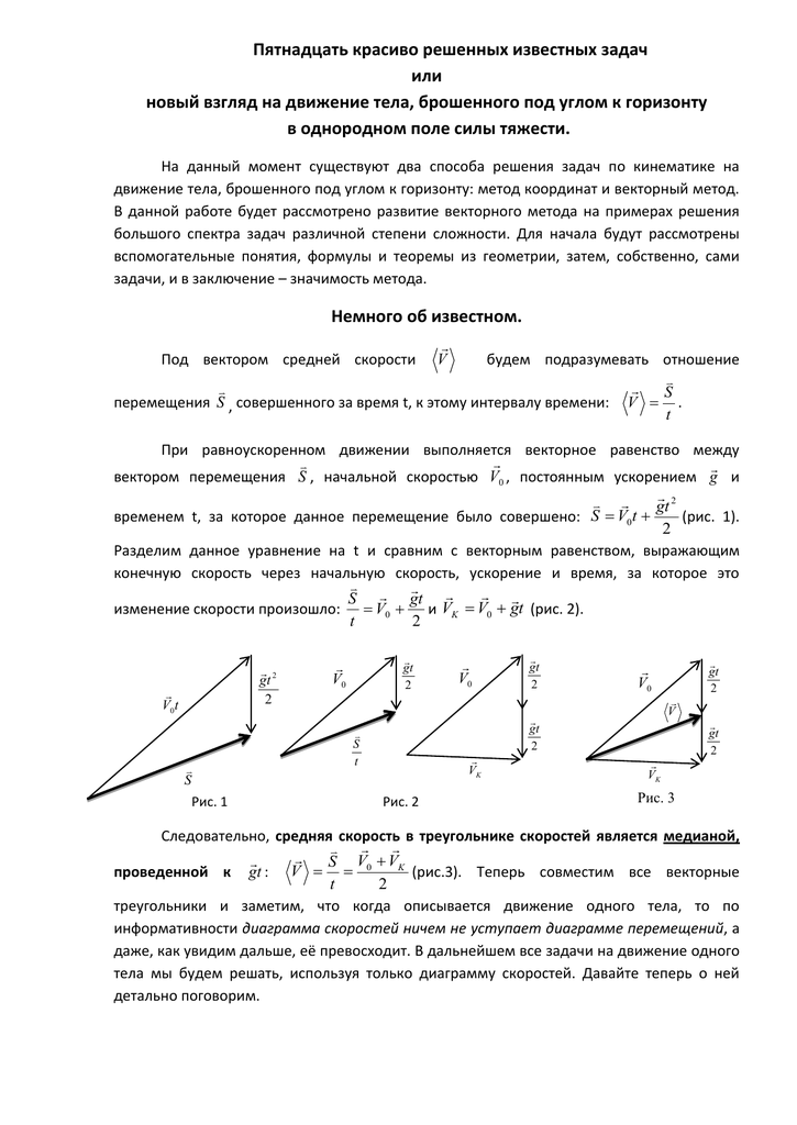 Решение геометрических задач методом движения решение шахматная задача 19