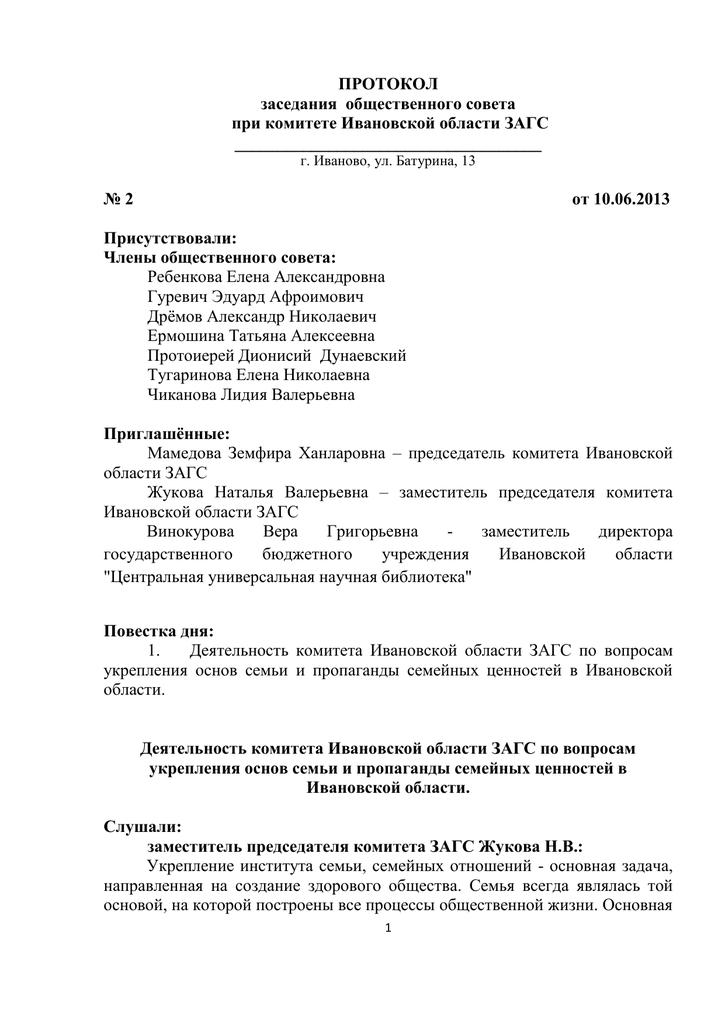 Кбк для патента в 2018 году