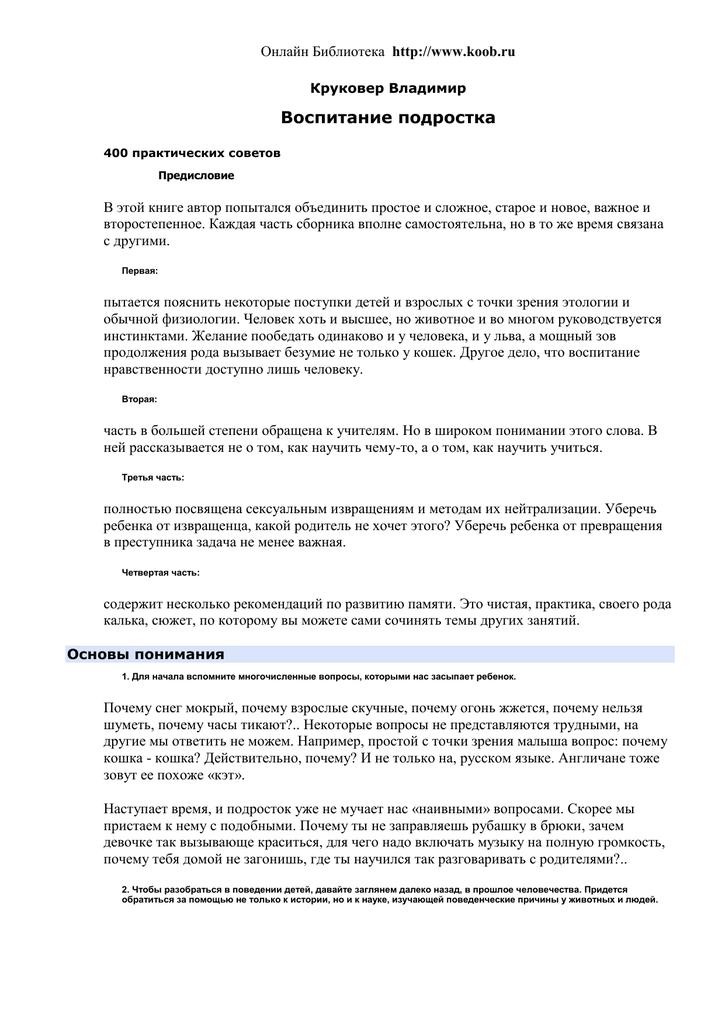 Канадская соседка обожает оральный секс, поэтому просит партнёра присесть сверху и дать отсосать огромный член