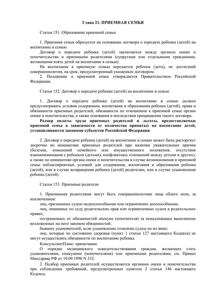 Баланс с приложениями рб 2020