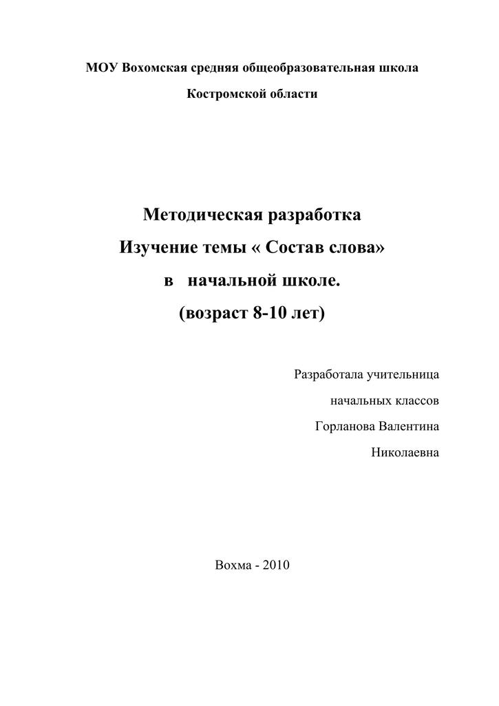 кредит отп банк ru