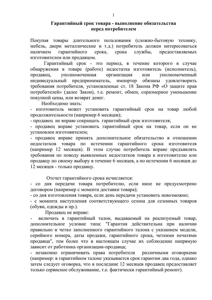 Где забрать документы на гараж прокопьевск