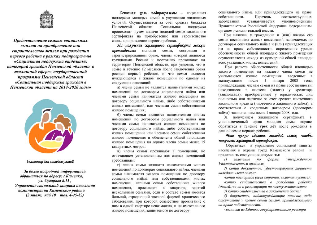Поправки ук рф 2019 статья 228 часть 2