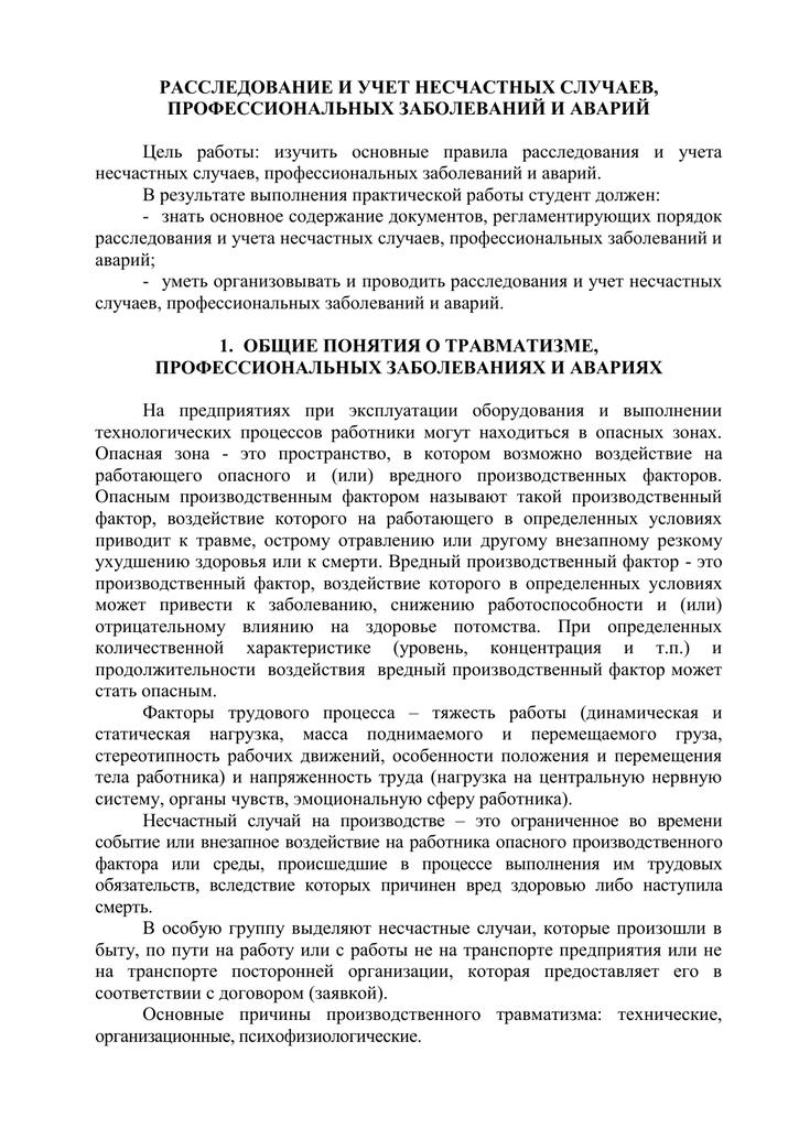 Узнать обстоятельства нарушения по номеру постановления