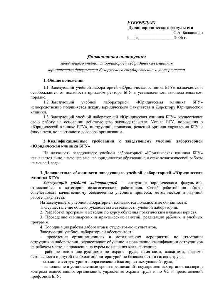 Официальный портал проектов нормативных правовых актов