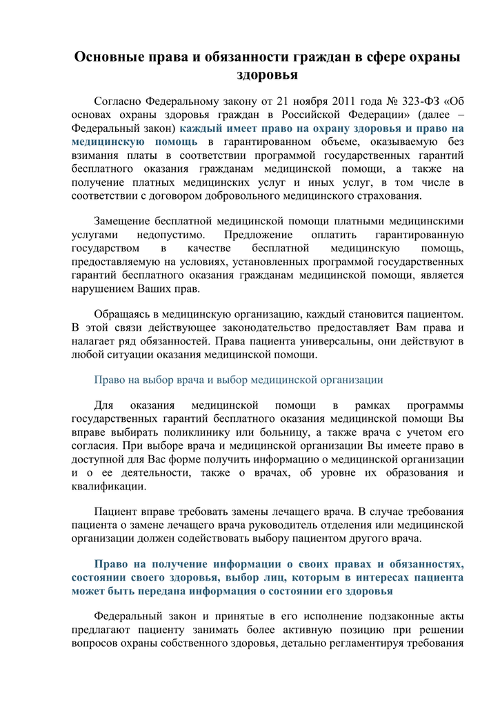 Степанов дмитрий юрист