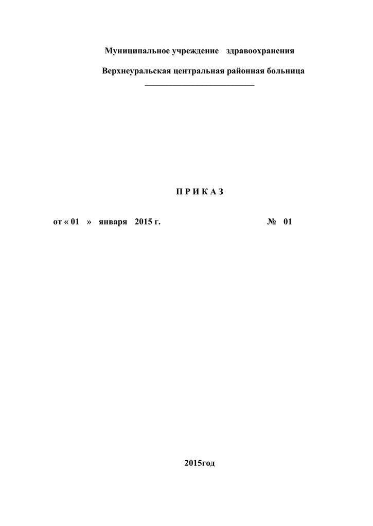Акты европейского суда исполнение постановлений европейского суда по правам человека