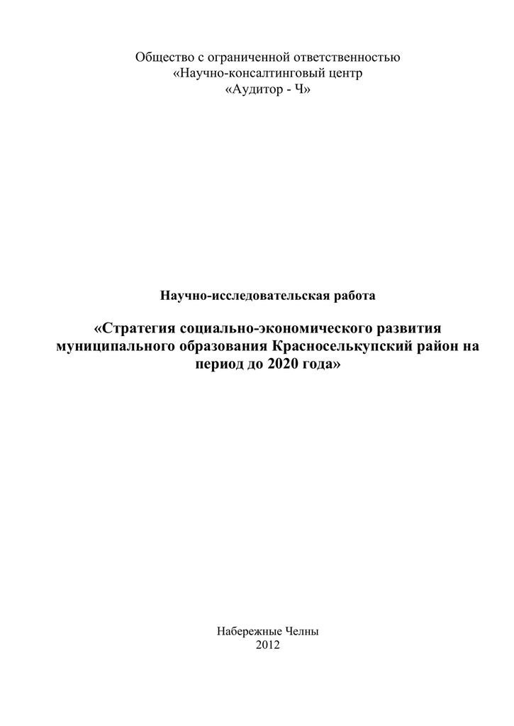 ренессанс кредит банк оренбург вклады на сегодня