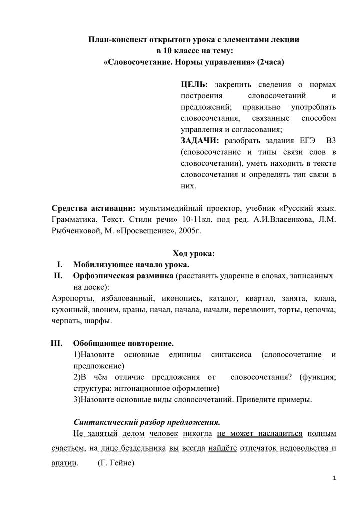 единый центр защиты от кредитов ульяновск