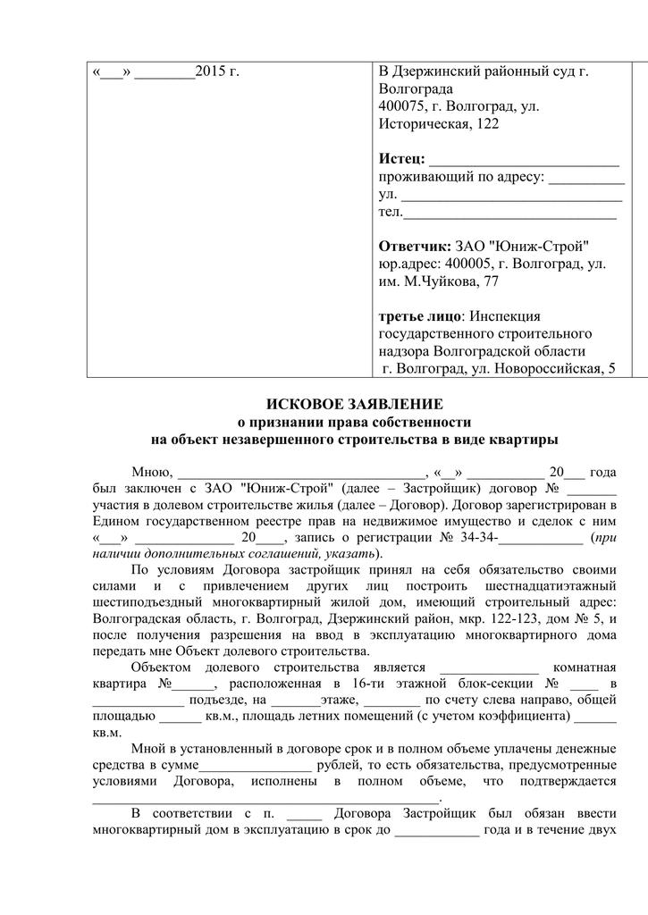 Применение 44 фз и 223 фз