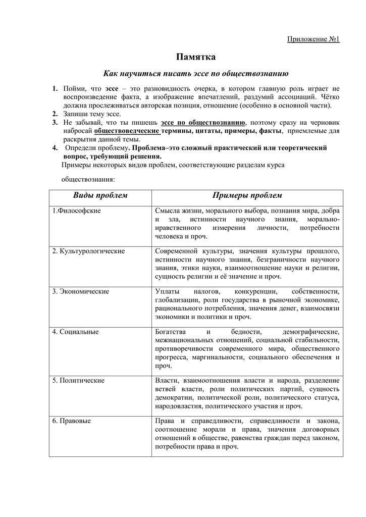 форма исполнительного листа по удержанию алиментов