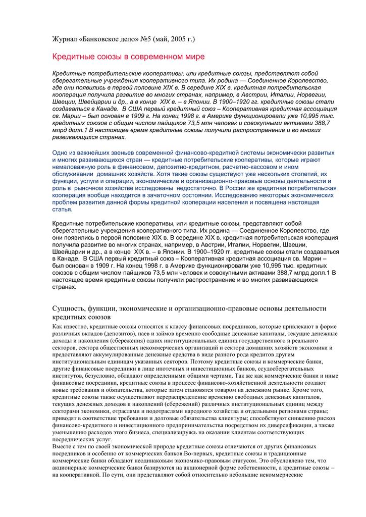 Русфинанс банк оплатить кредит онлайн по номеру счета