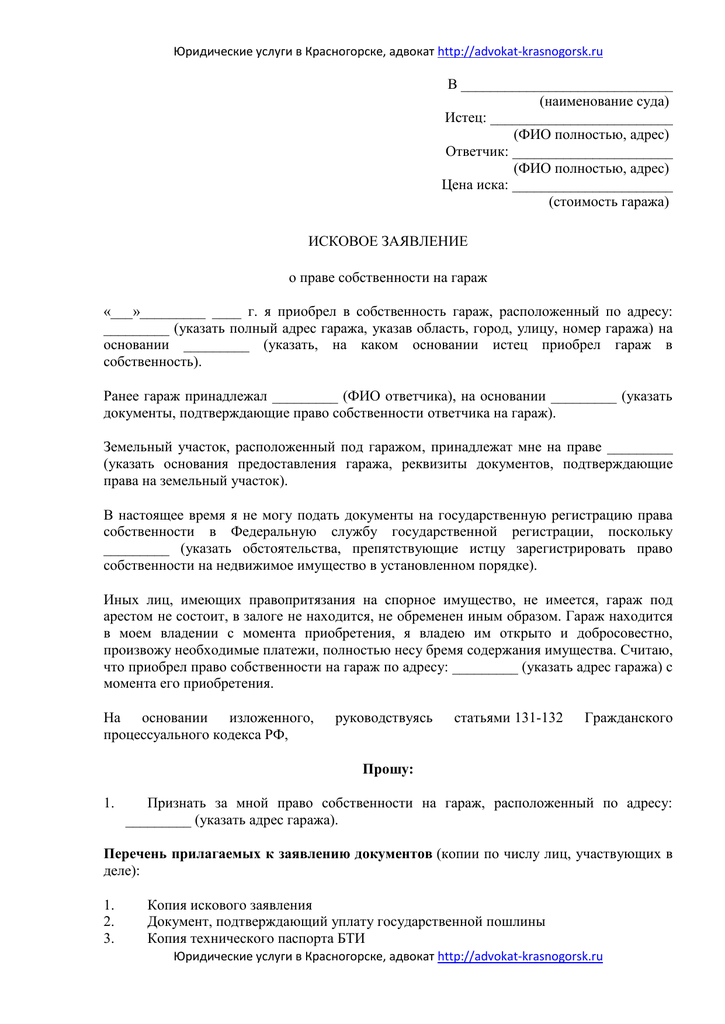 Виды права собственности таблица