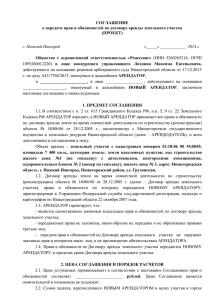 Документ на вид на жительство в рф перечень