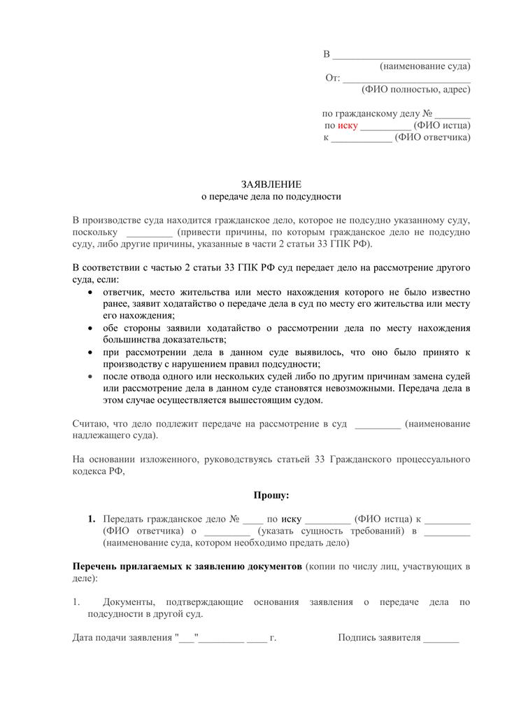 Ликвидация ликвидационная комиссия исключение из егрюл документы по личному составу