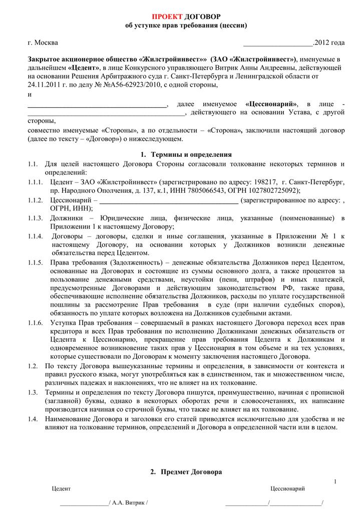 Добровольное соглашение об уплате алиментов заверенное нотариусом цена