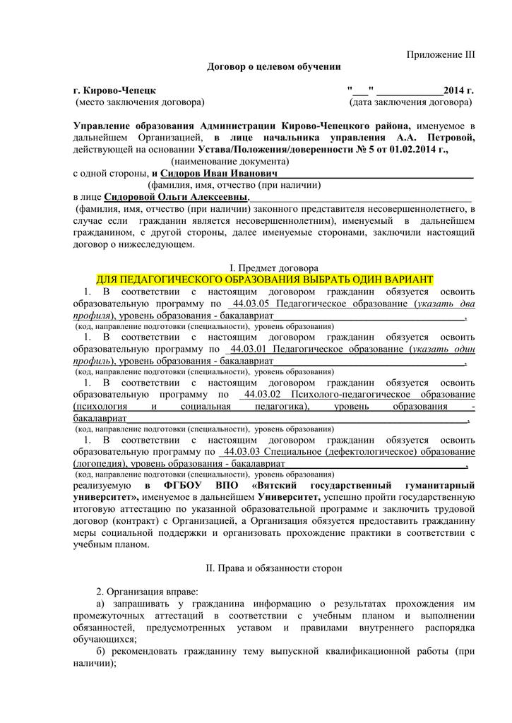 дата подписания и дата составления договоров