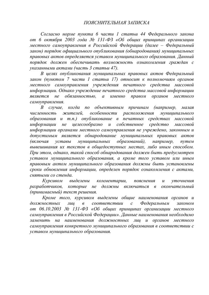 Самовольное занятие земельного участка земельный кодекс
