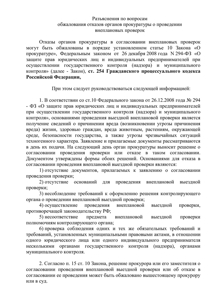 Какая категория для езды на квадроцикле в россии