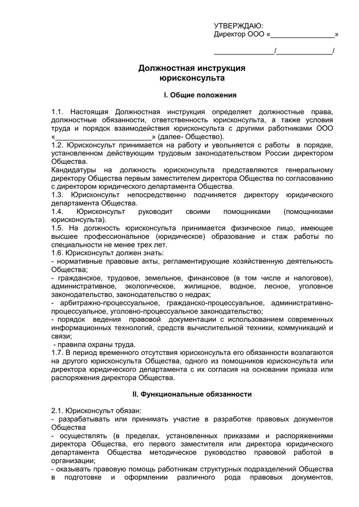 Срок подачи документов для регистрации иностранного гражданина по месту проживания